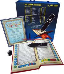 quran read pen now in india